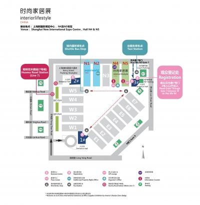 上海新国际博览中心(SNIEC)-时尚家居展-N4,N5号馆