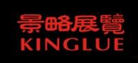 上海景略展览工程制作工厂