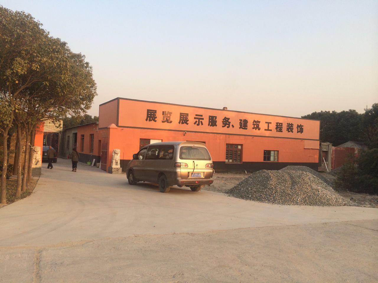 上海磊云展览制作工厂